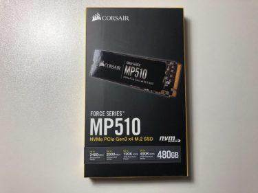 Corsair Force Series MP510 480GB NVMe PCIe Gen3 x4 M.2 SSD CSSD-F480GBMP510Bレビュー